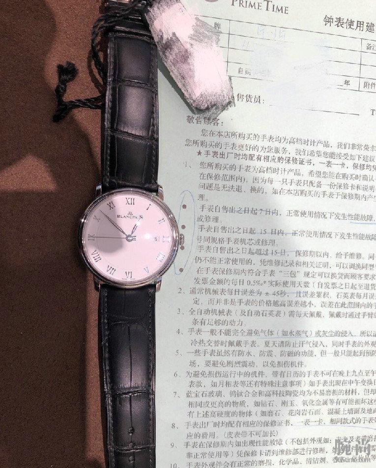 南京专柜入手宝珀经典系列6651