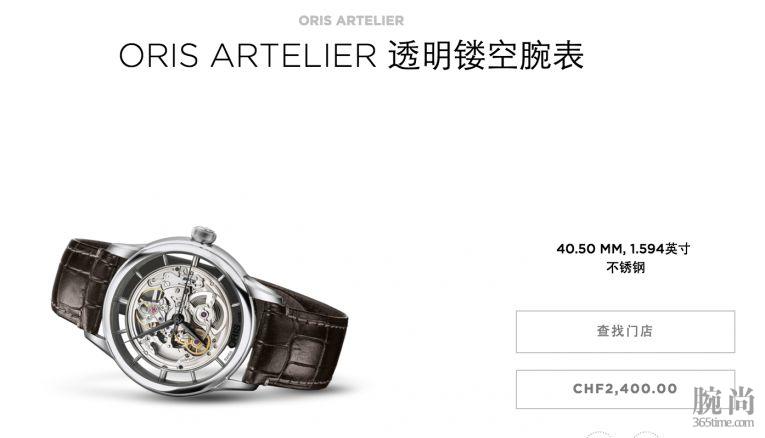 少见的豪利时正装表文化系列镂空腕表01734 !
