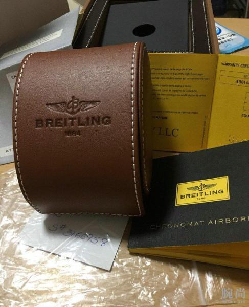 生日圣诞两个礼物送给自己,购入百年灵王牌飞行员白面!