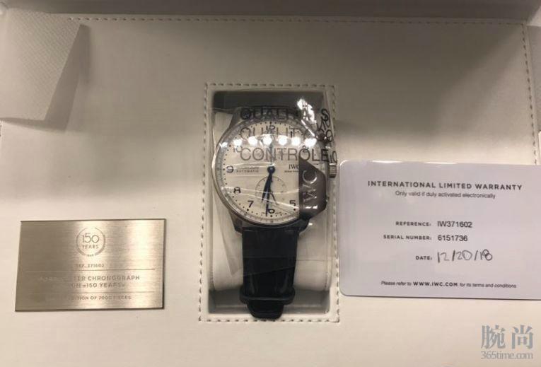 年近不惑入手人生第一款机械腕表——万国150周年款白面葡计!