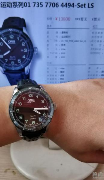 冲动购入豪利时限量版手表01_735_7706,非常满意不后悔!