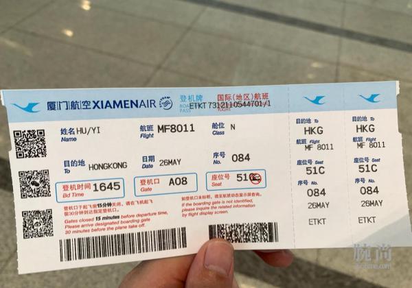 六一去香港玩,海港城愉快拿下宇舶经典融合!