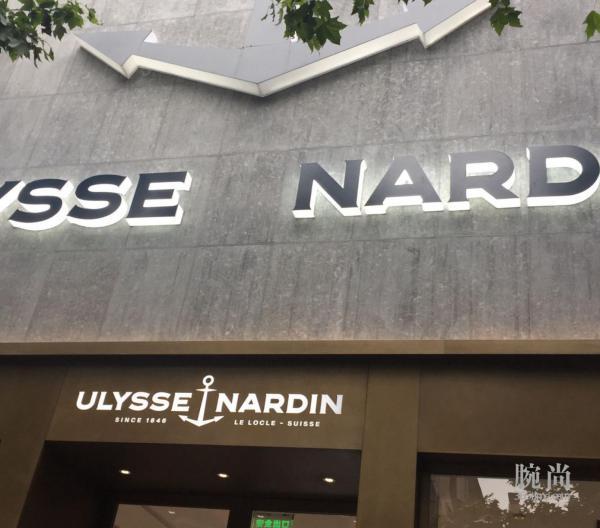 周末新天地逛逛未正式开业的雅典新店!