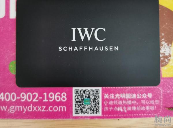 日本旅游,媳妇帮我挑的万国蓝盘航海精英计时IW390507!