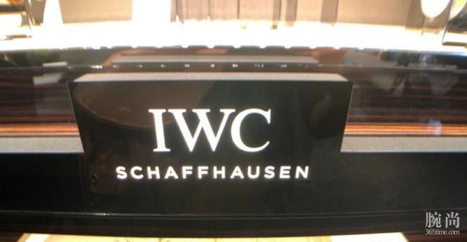 一起来鉴赏!万国IWC表热门款系列