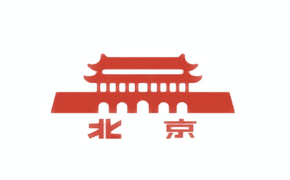 北京北京手表价格和图片大全