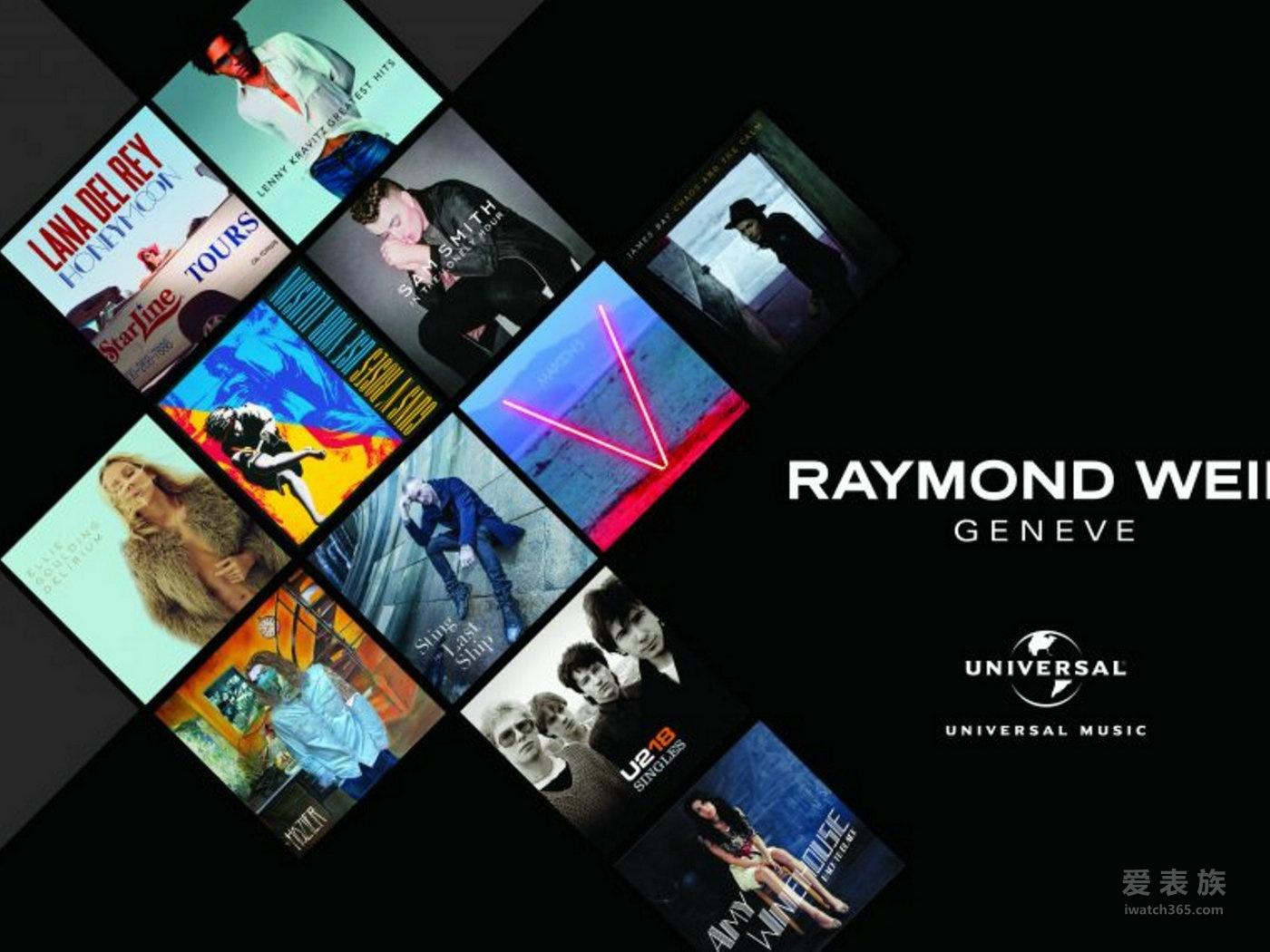蕾蒙威与世界顶尖音乐公司—环球音乐成为合作伙伴