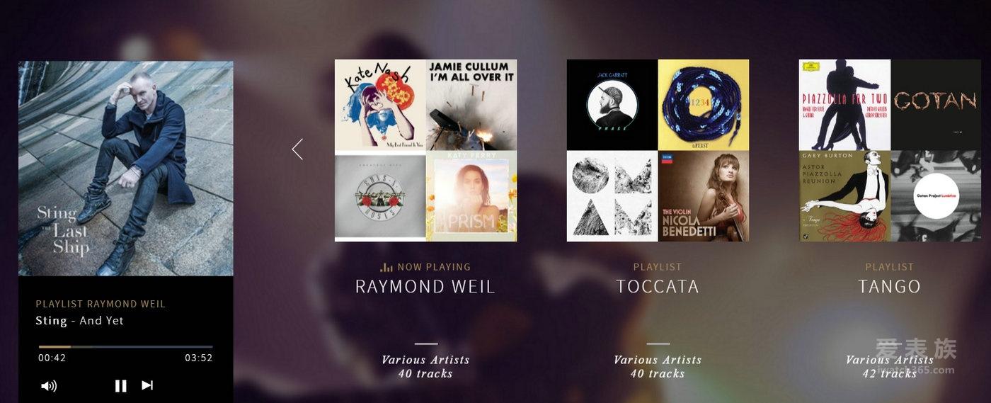 蕾蒙威免费音乐平台正式开通