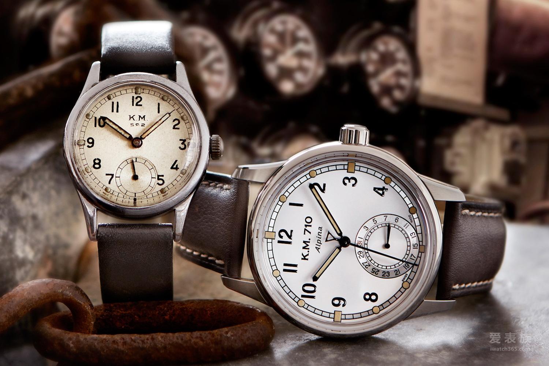 源于二战——艾沛勒alpiner系列KM-710腕表