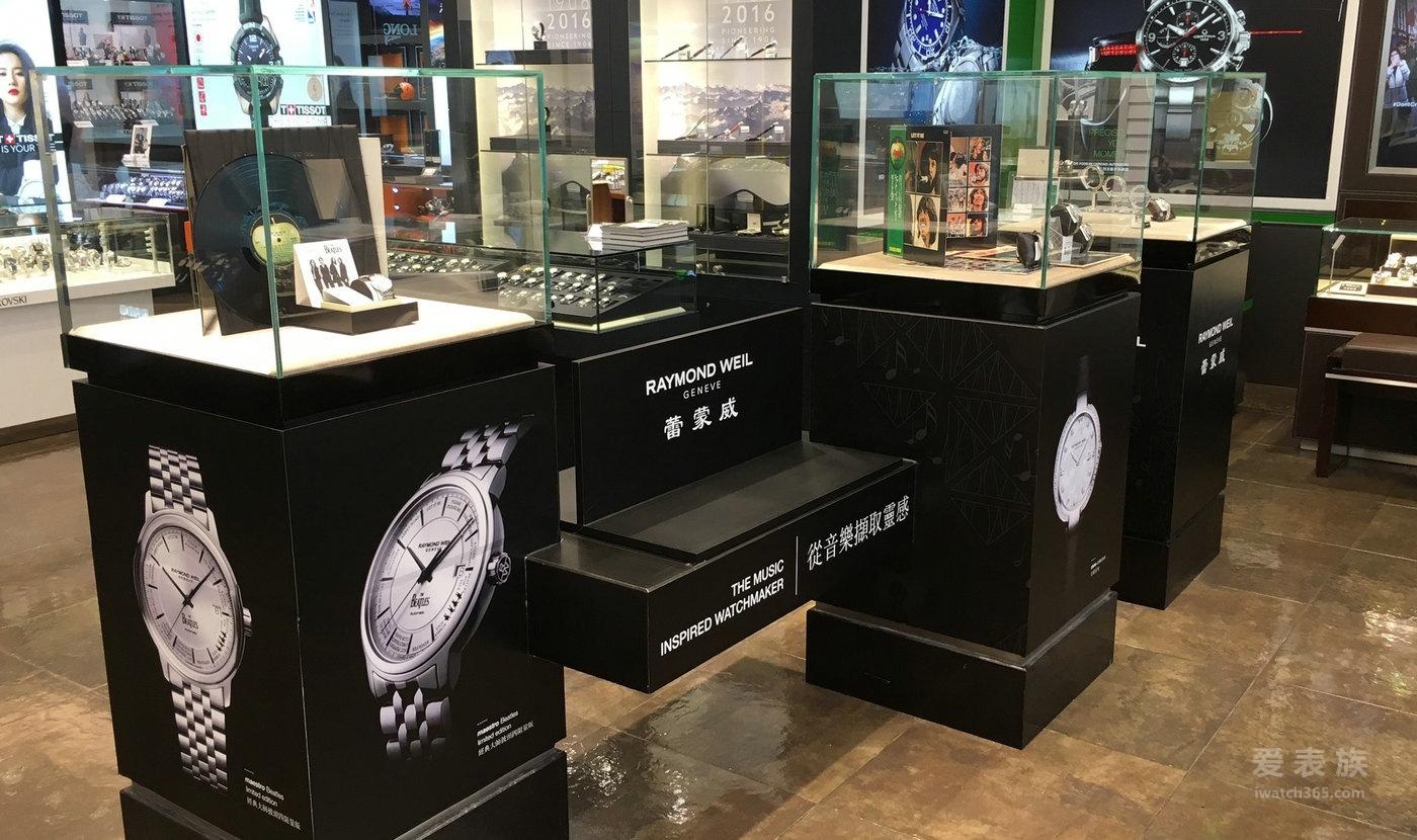 蕾蒙威2016巴塞尔高级腕表展—香港站
