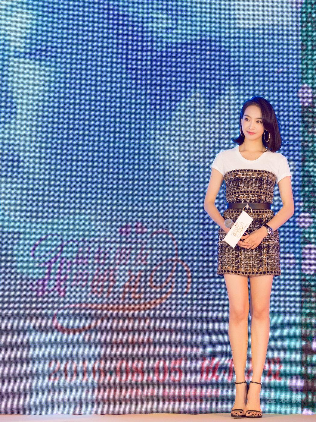 香奈儿—CHANEL明星着装|宋茜-电影《我最好朋友的婚礼》北京发布会