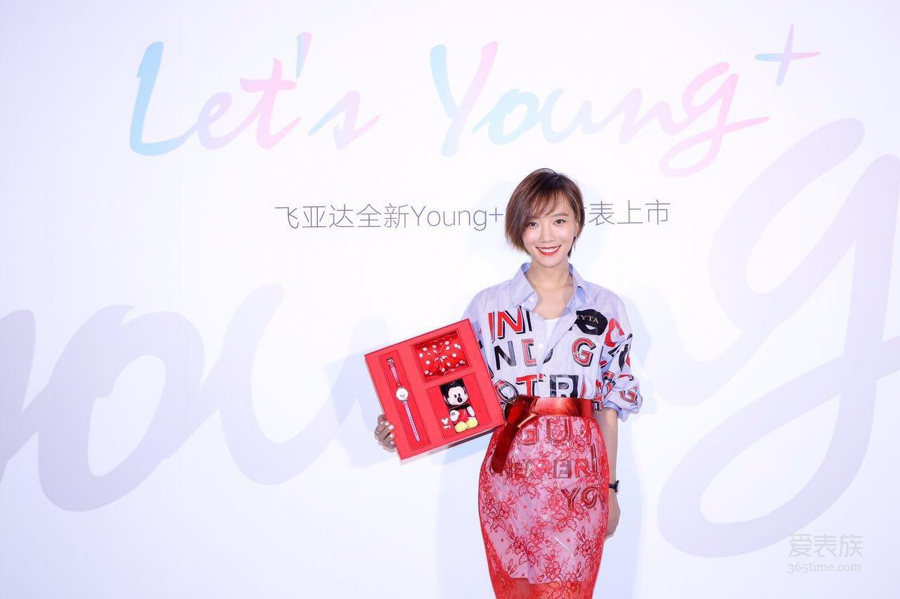 今年七夕,究竟是什么让王珞丹爱不释手,让刘畅鼎力推荐? 飞亚达全新Young+腕表上市