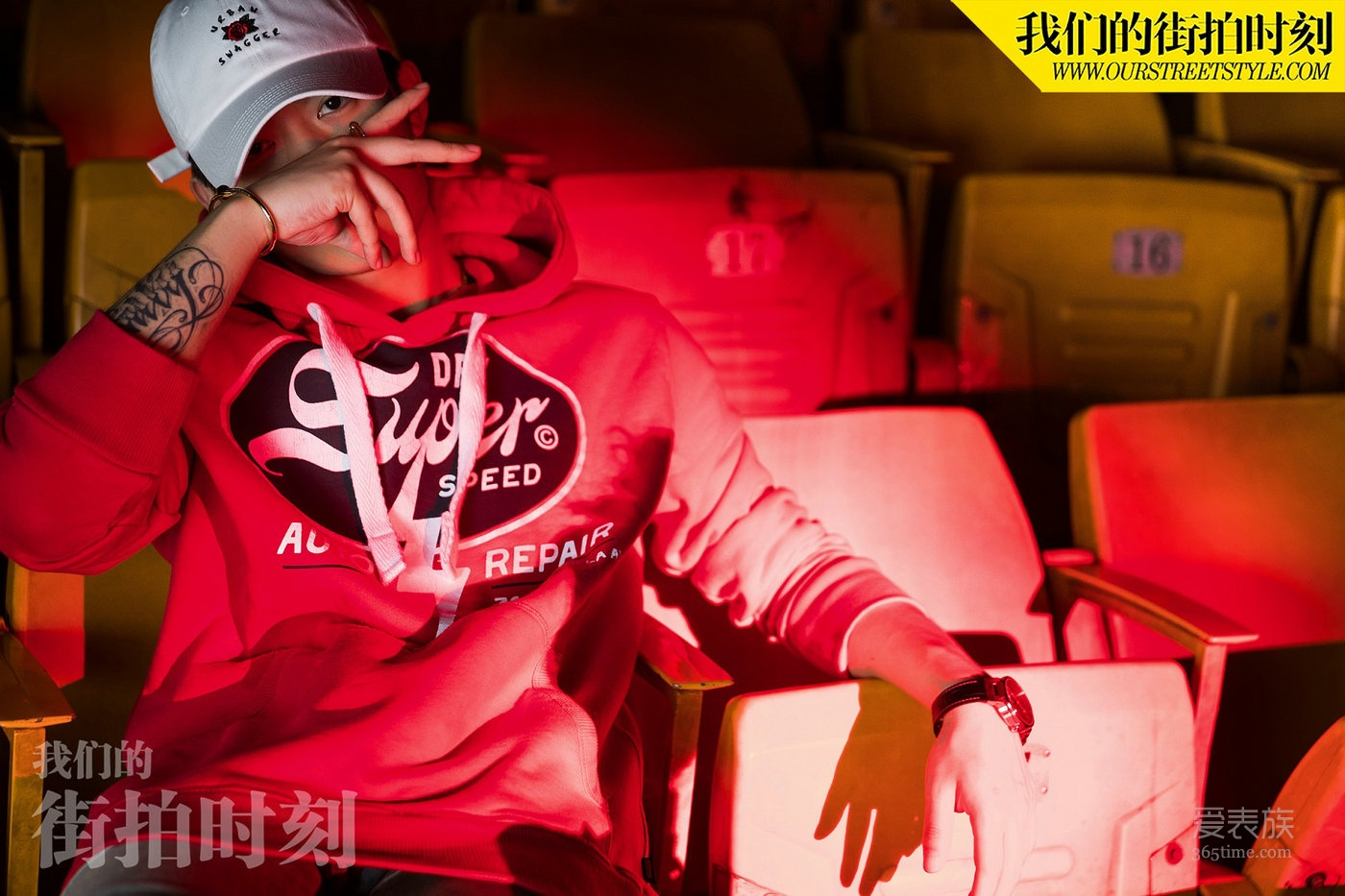 北京时间:心中有嘻哈 腕间配城池