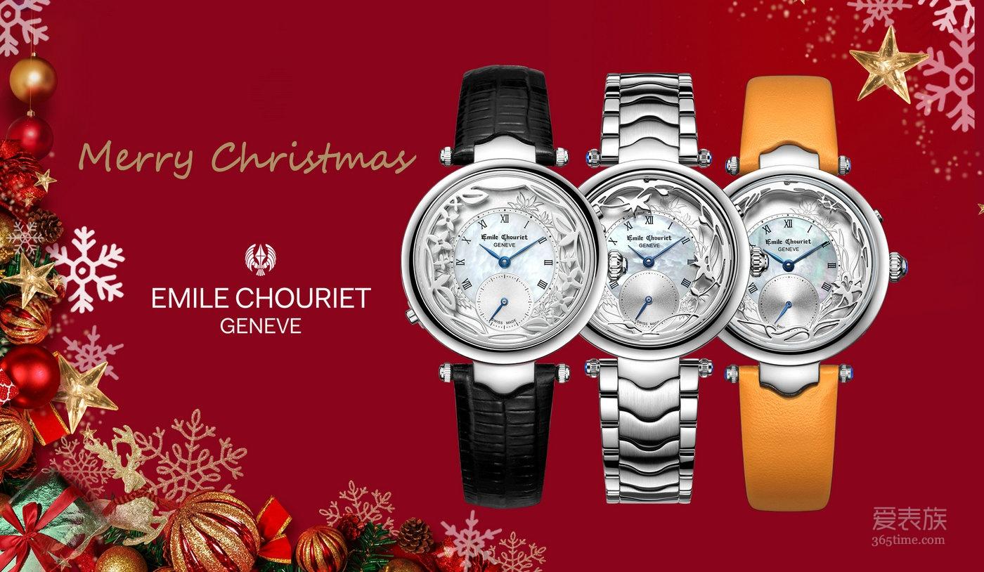 还没想好圣诞送什么礼物?来艾米龙挑选一款暖心好礼