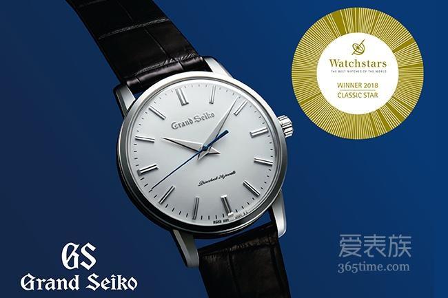 再现荣耀 GS复刻经典荣获国际腕表大奖