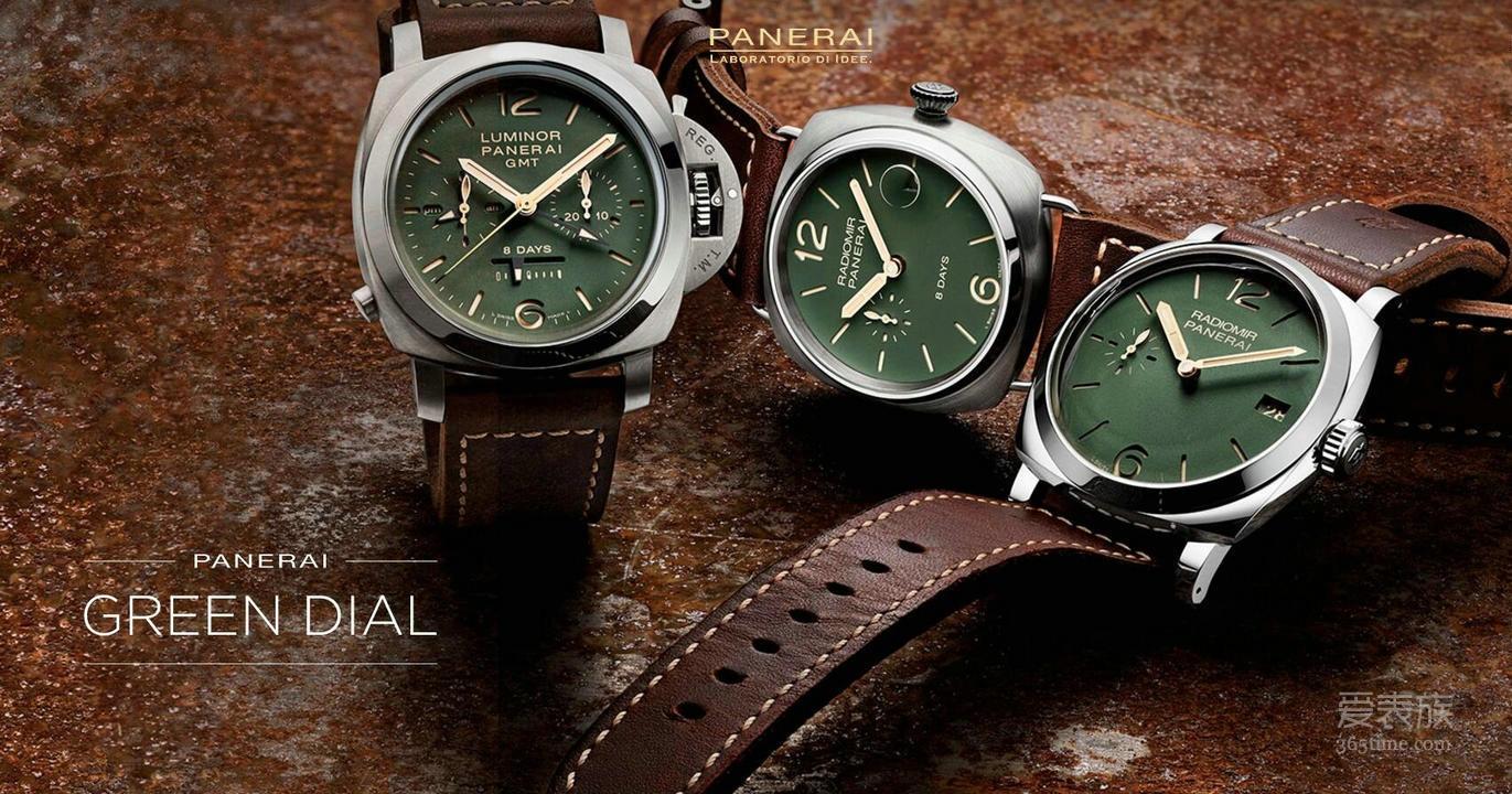 感受春天的气息---沛纳海新款腕表推荐