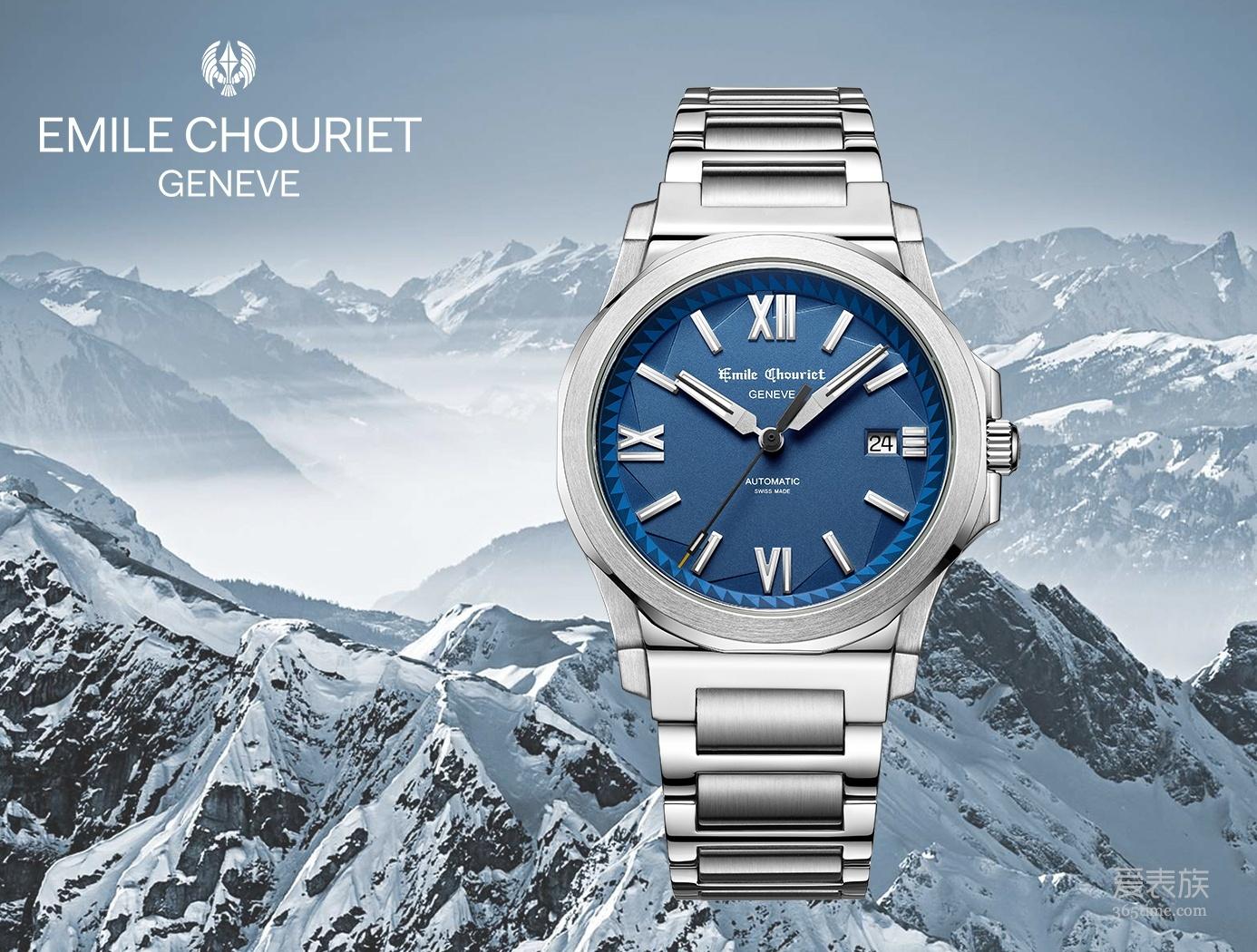 2018 Baselworld 艾米龙Ice Cliff冰峰系列腕表