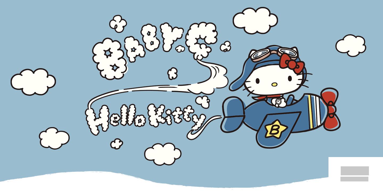 卡西欧与风靡全球的Hello Kitty联名推出BABY-G特别限量系列