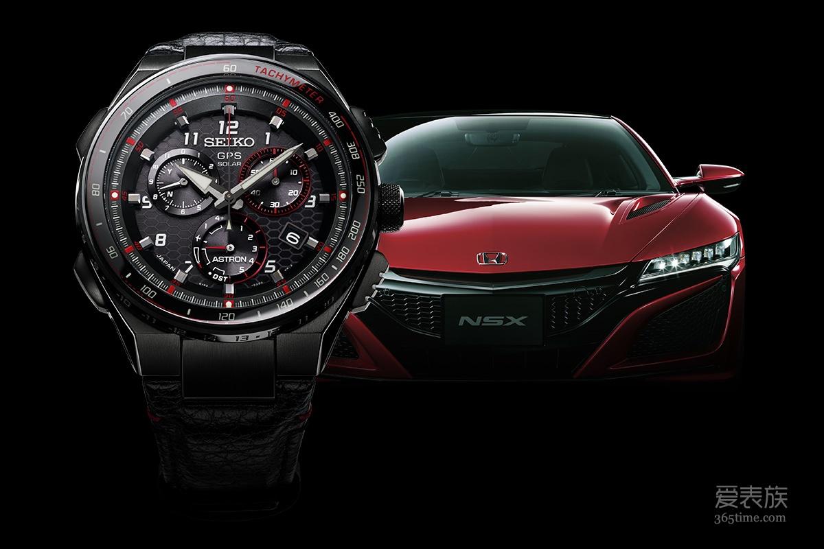 精工Seiko x Honda NSX 联名限量版腕表,跑车迷的梦幻表款