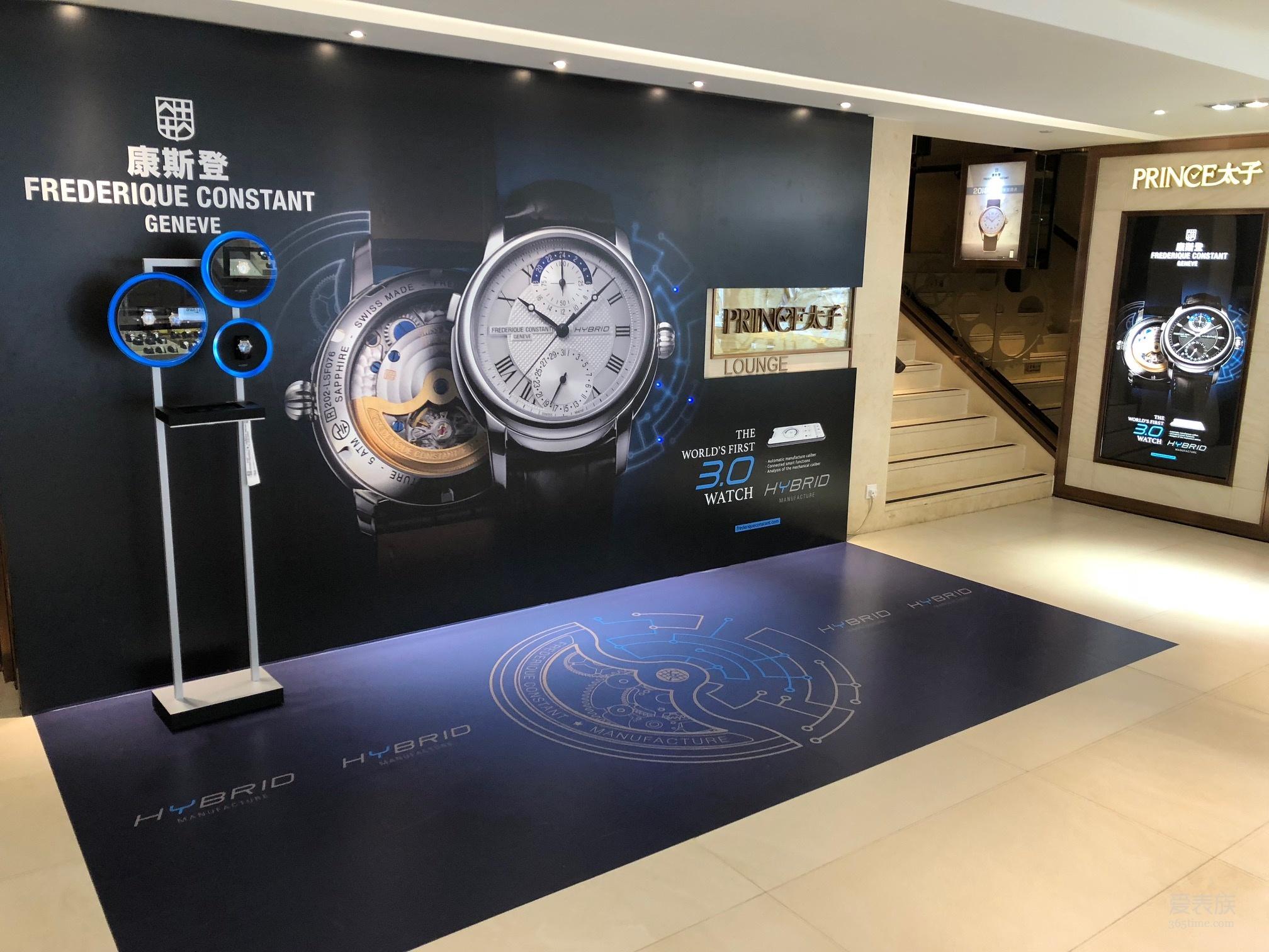 康斯登全球首创自家机芯智能腕表展