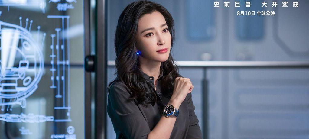 宝齐莱全力赞助《巨齿鲨》北京全球首映礼