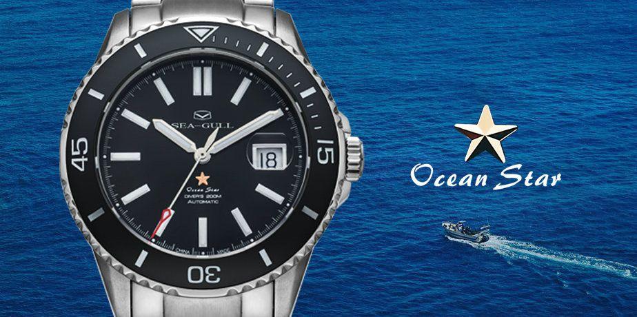 """海鸥""""OCEAN STAR海洋之星腕表""""夜空版倾心上市"""