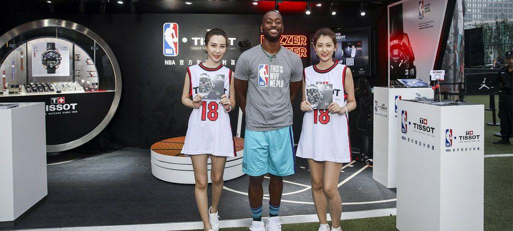 这一刻 创造下一刻 天梭速驰系列NBA球队款腕表点亮京城夏夜
