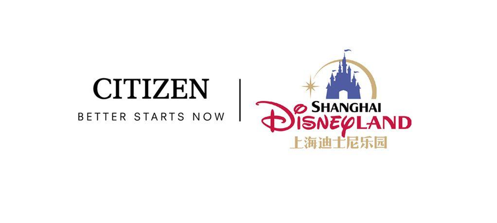 西铁城成为上海迪士尼度假区官方时计