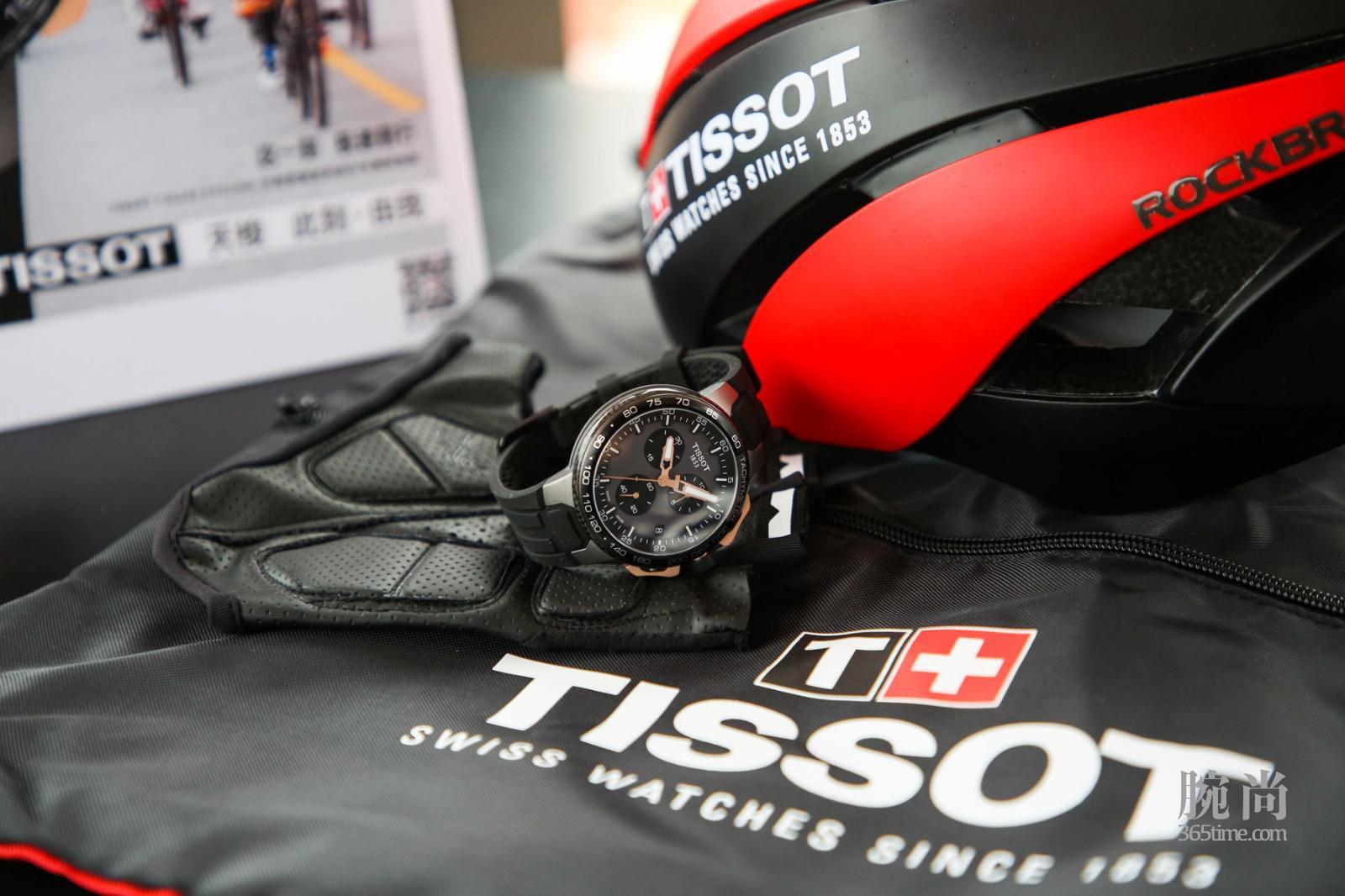 图2:天梭竞速系列自行车特别款腕表.jpg