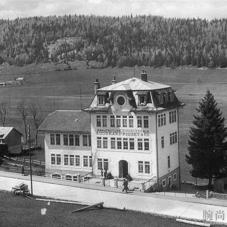 1910_fabrique_AP.jpg