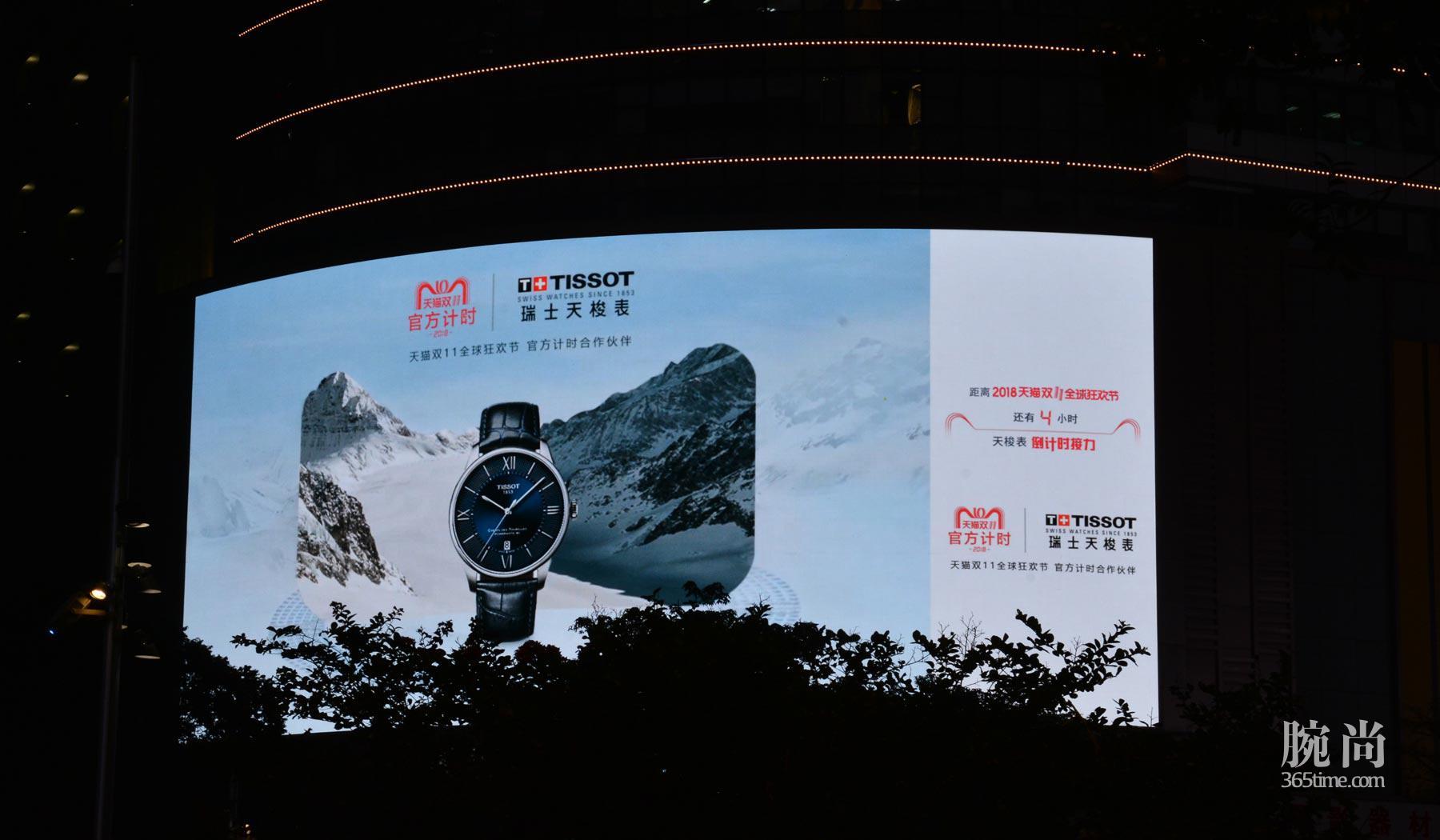 图13:天梭表霸屏广州万菱汇大屏幕为天猫双11倒数.jpg