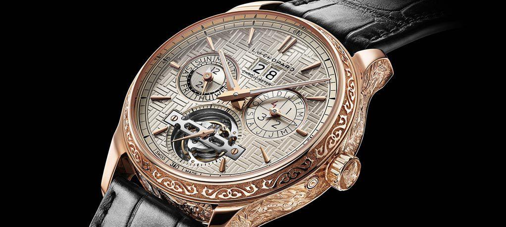 Chopard萧邦推出 L.U.C Perpetual T 金雕「十二生肖」陀飞轮万年历腕表