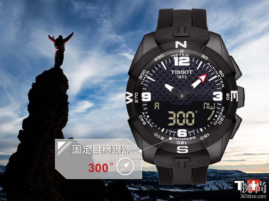 图5:具有丰富运动功能的天梭腾智系列太阳能触屏腕表.jpg
