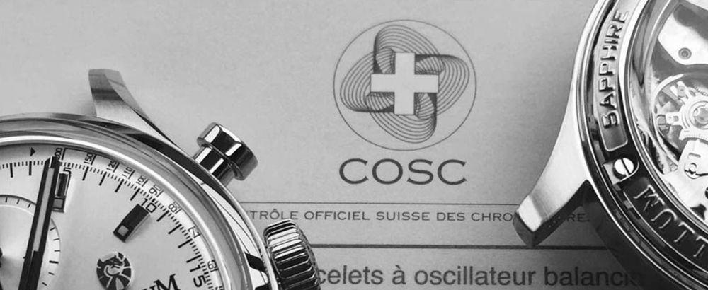 八款价格低于1.5万元的瑞士COSC天文台认证手表推荐