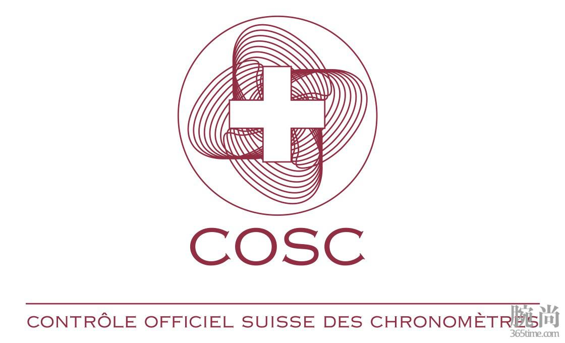 cosc-certification-4.jpg
