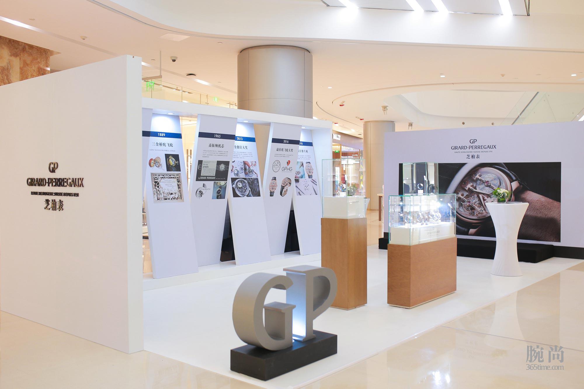 GP芝柏表_开业仪式腕表展示区_长沙国金中心专卖店全新开业.jpg