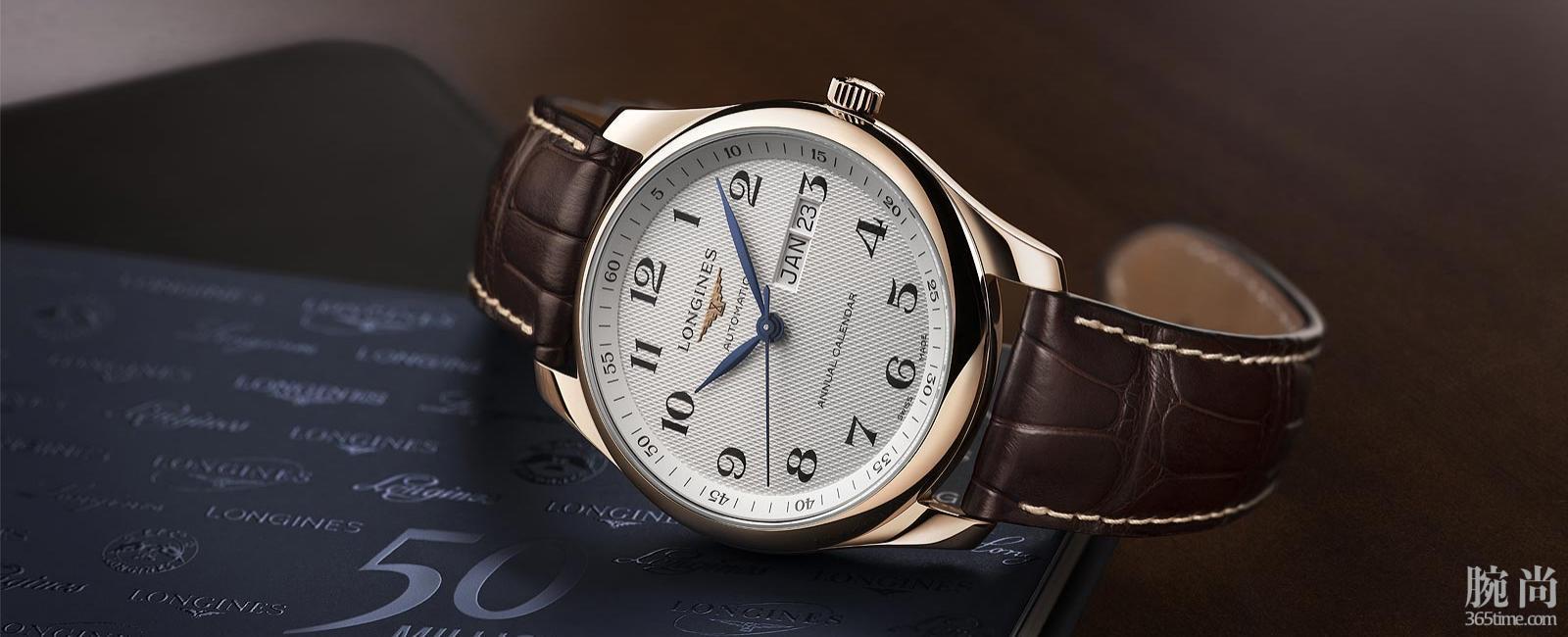 news-longines-celebrates-its-50-000-000th-timepiece-1600x650.jpg