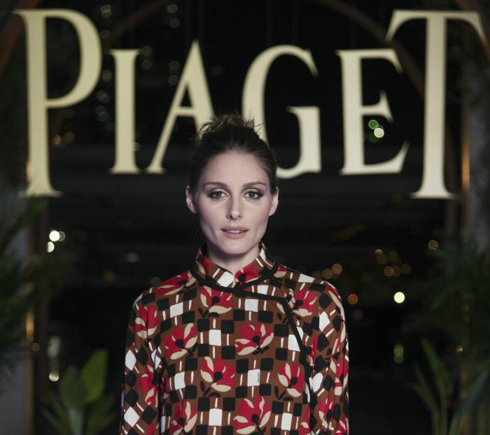 【SIHH 2019】2019日内瓦国际高级钟表展伯爵Piaget Society海滩派对即刻开启!