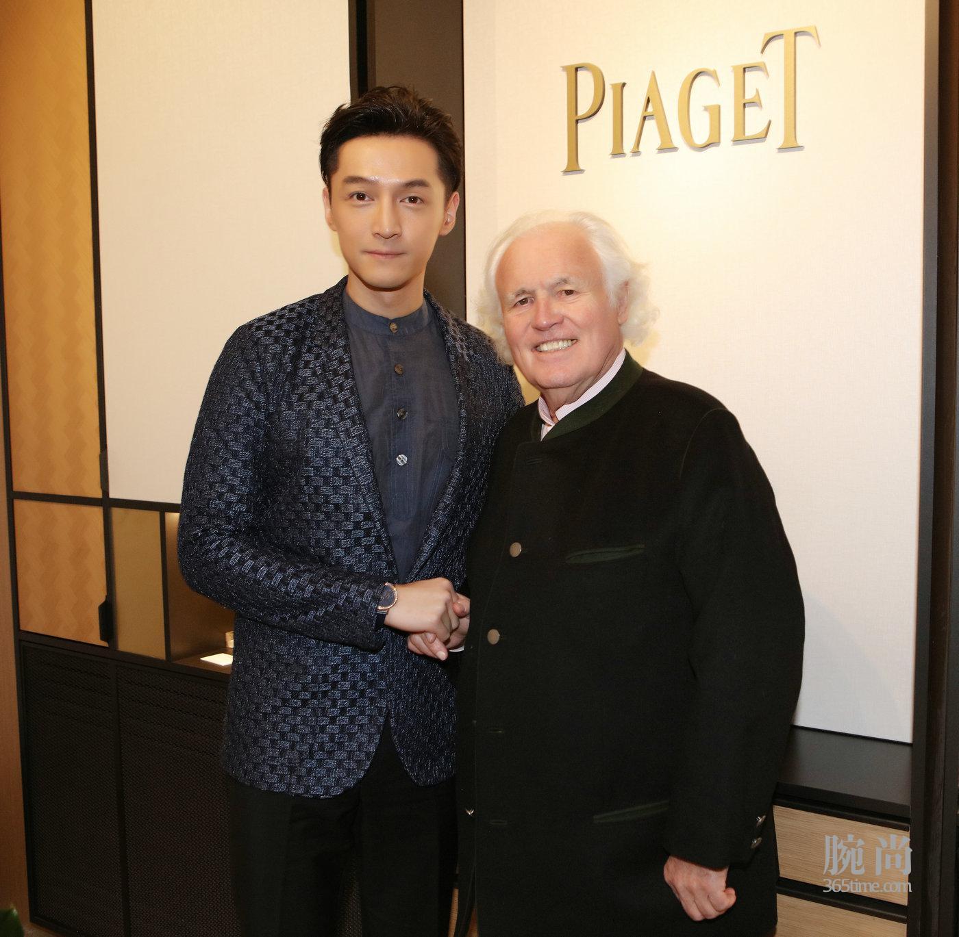 伯爵家族第四代传人Yves PIAGET先生与伯爵品牌推广大使胡歌.jpg