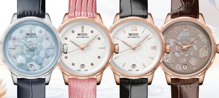 瑞士美度表揭晓#创造你的美度#腕表个性化设计最受欢迎作品 暨花淅系列女士腕表设计原型
