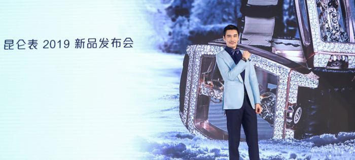 CORUM昆仑表于北京举行2019新品发布贵宾晚宴  全球品牌大使胡兵亲临见证