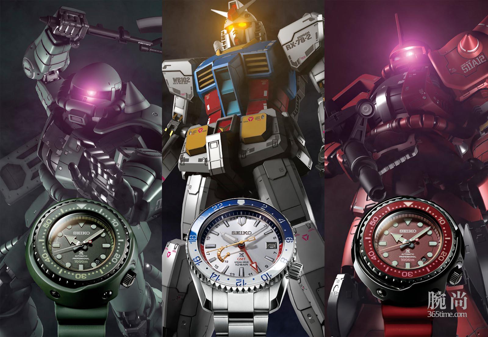 Seiko-Mobile-Suit-Gundam-40th-Anniversary-Limited-Editions.jpg