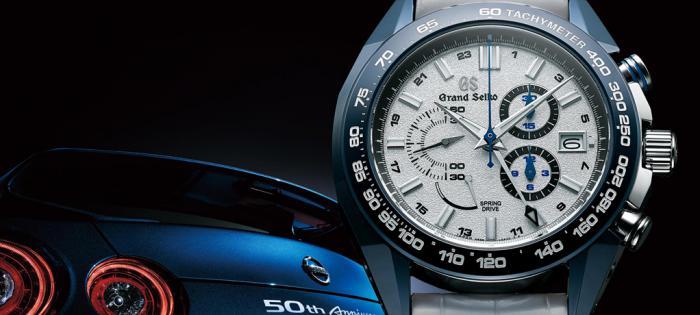 GS为庆祝战神GT-R五十周年及Spring Drive面世20周年推出全新限量腕表