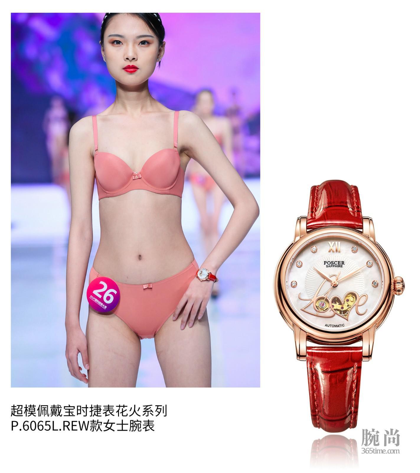 超模佩戴宝时捷表花火系列P.6065L.REW款女士腕表.jpg
