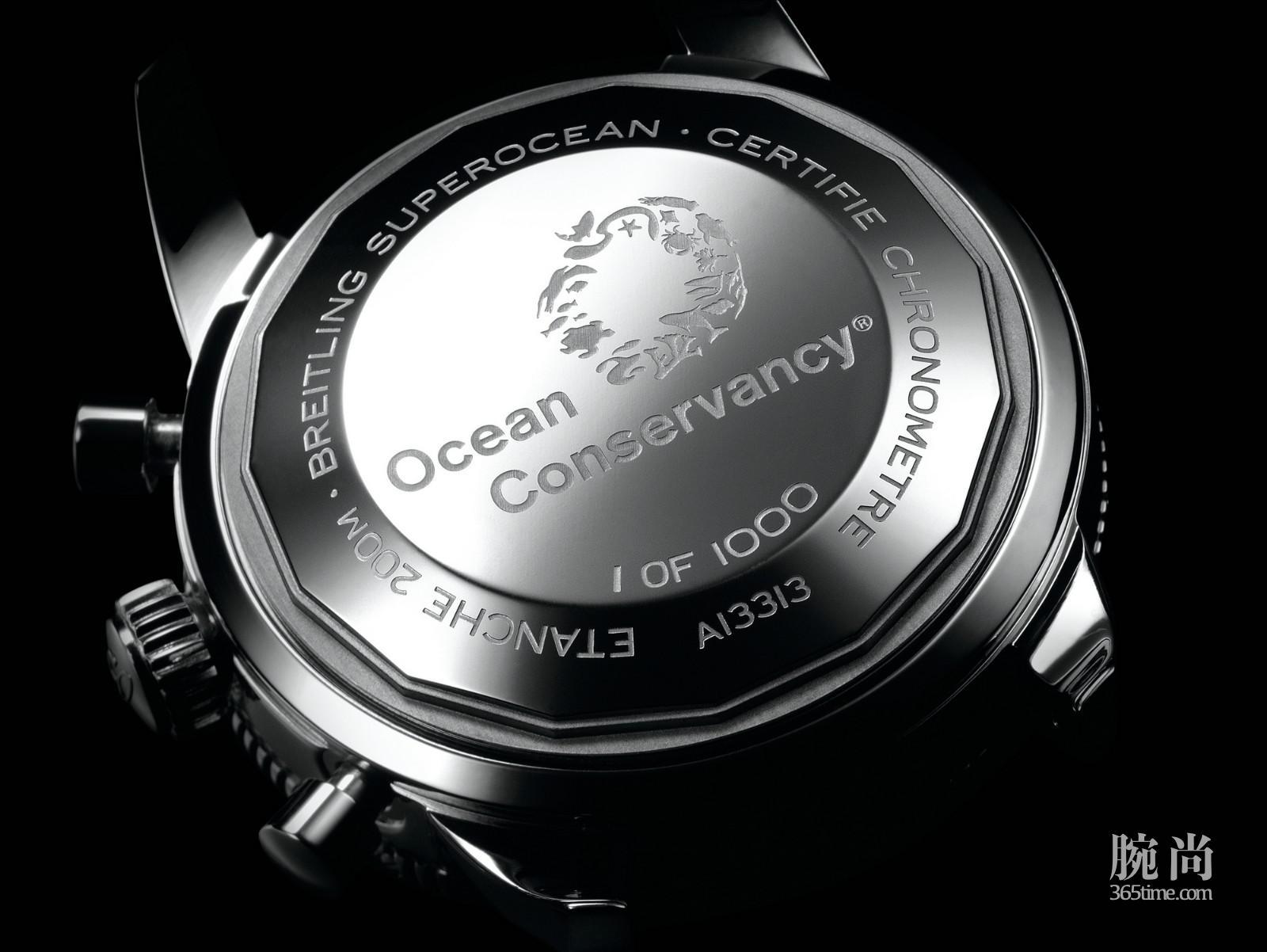 05_超级海洋文化系列海洋保育协会限量版腕表.jpg