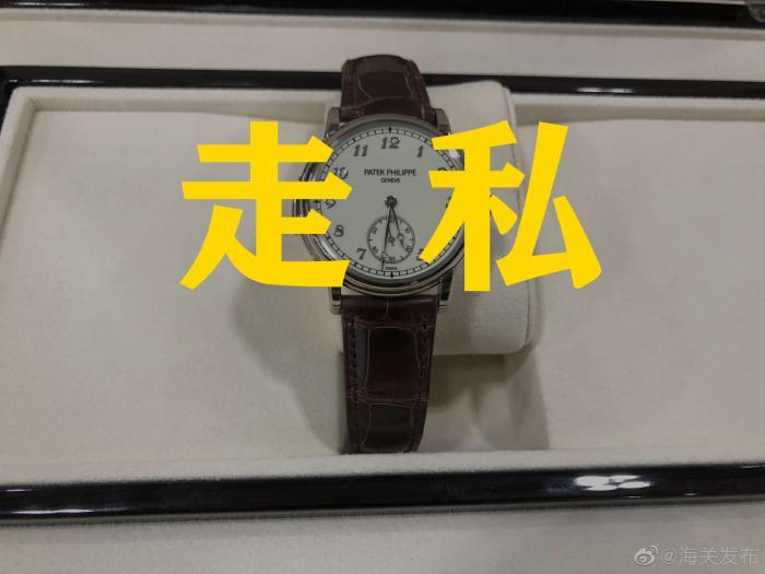 走私275万百达翡丽手表,将补交137万税款