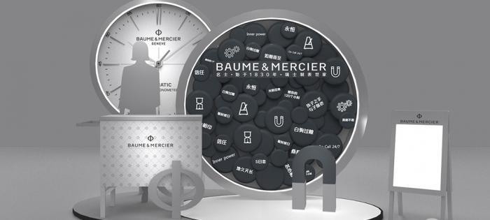 #Inner Power# 内省之力,名士表邀您一同探索Baumatic腕表,畅享夏日灵感特饮