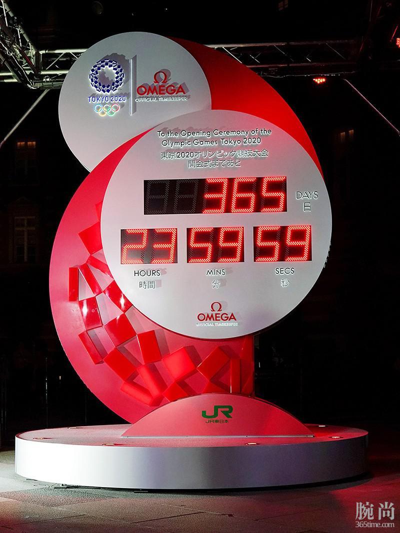 1-800-1-year_countdowntokyo2020.jpg