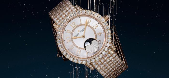 积家约会系列月相表推出玫瑰金钻石款式