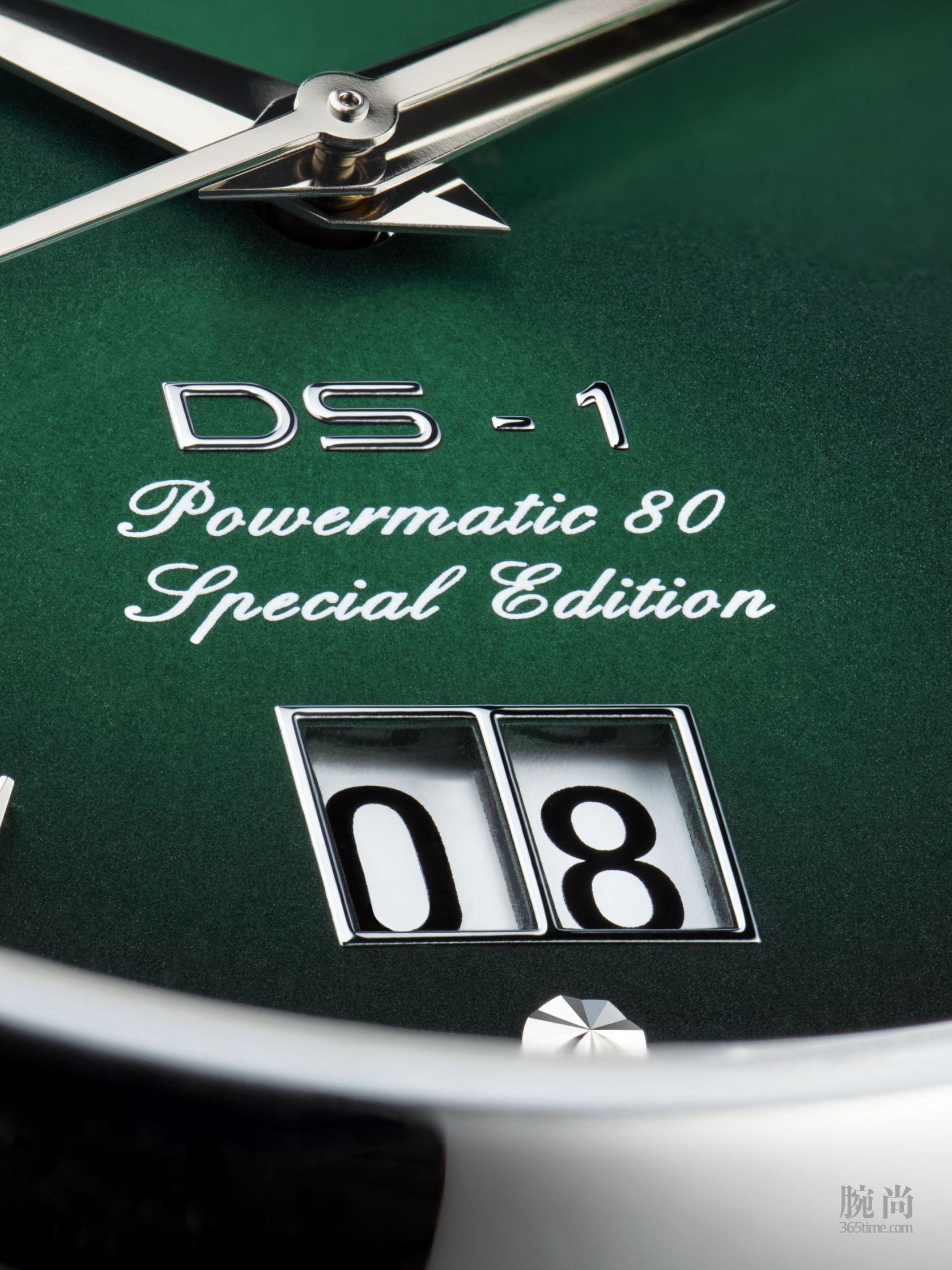 Certina-DS-1-Big-Date-60th-Anniversary-3.jpg